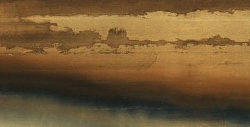 Eclipse Ocre 45x89.5 плитка